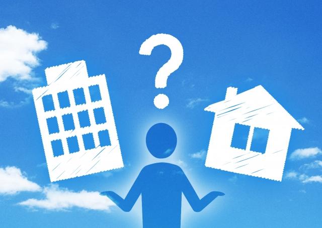 Q.建物状況調査を実施することでどのようなメリットがありますか?